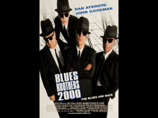 The Louisiana Gator Boys and The Blues Brothers Band - New Orleans (Soundtrack Blues Brothers 2000)