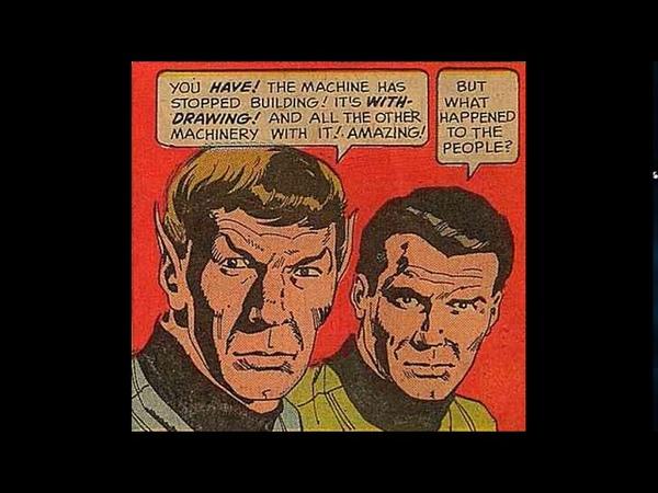 Звёздный Путь Star Trek Gold Key 3 номер 1 история 1968