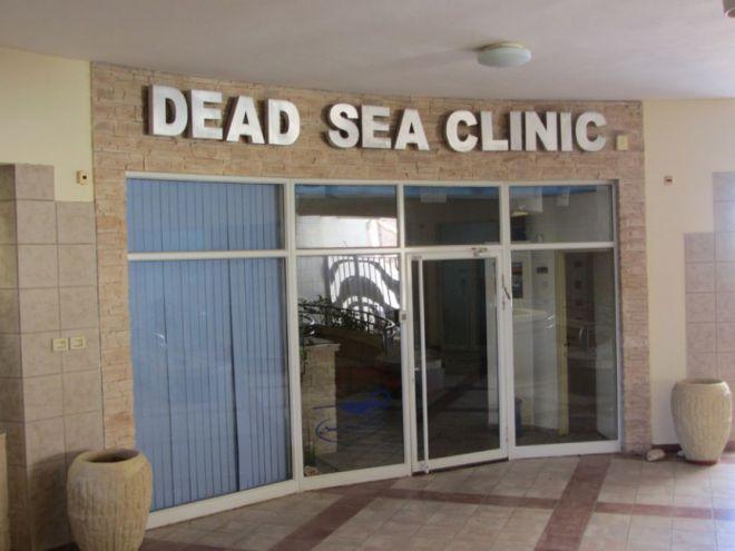 Мертвое море, изображение №28