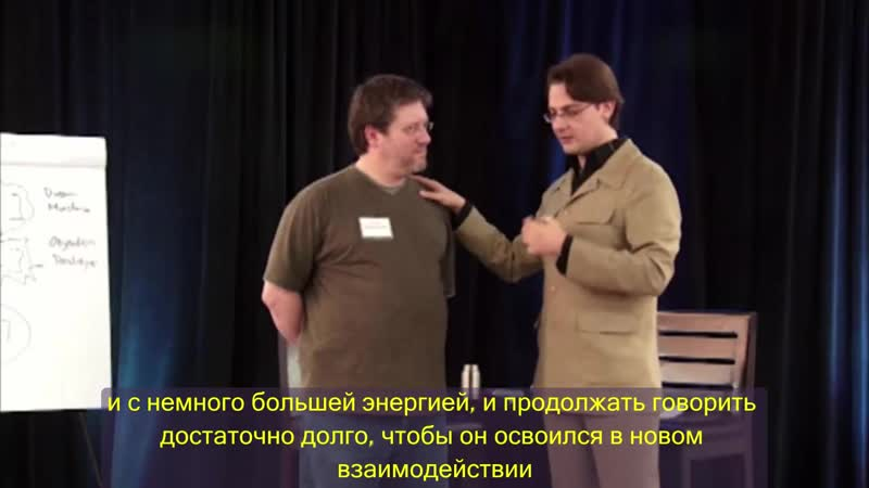 Игорь Ледоховский - Мастерство разговорного гипноза ДВД_20