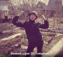Фотоальбом Яны Старицыной
