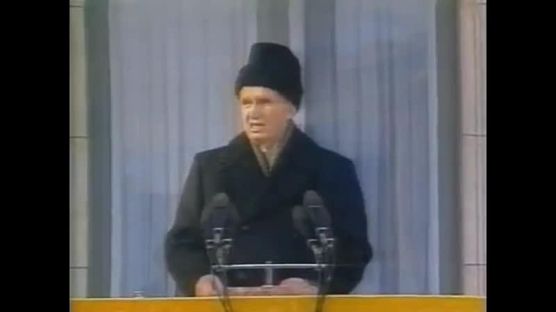 Румыния, 1989 г. У дворца собрался народ, и диктатор с рейтингом 94% вышел на балкон, думая, что люди пришли пожелать ему добро