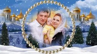 Крещение внука ,Владимира!!!!!!