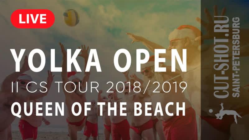 07.01.2019 QUEEN OF THE BEACH - YOLKA OPEN