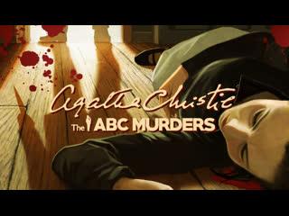 Agatha Christie - The ABC Murders (2016) игрофильм (субтитры)