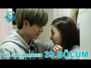 [Türkçe Altyazılı] We Got Married - Sungjae & Joy 39.Bölüm
