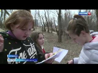 В Астрахани прошли соревнования по спортивному ориентированию