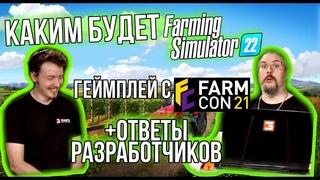 Каким будет Farming Simulator 22? Ответы разработчиков + краткое содержание ФармКона21