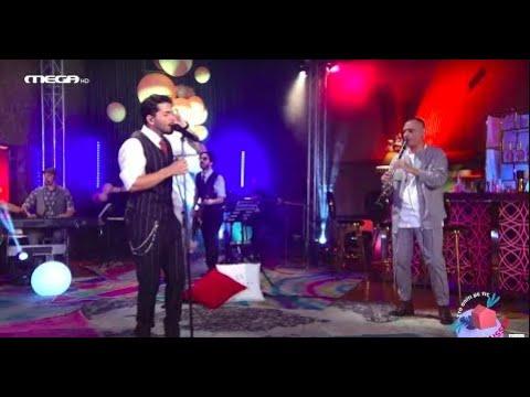 MELISSES - ΓιατίΔεν έχω ιδέα feat. Θανάσης Βασιλόπουλος | MEGA Σπ