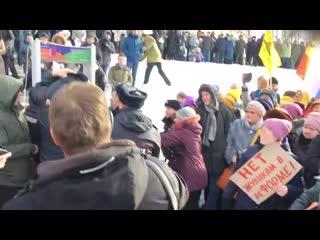 Потасовка на митинге в Архангельске