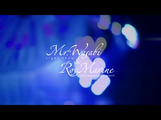 Mr Wasabi и RosMarine световое шоу для он-лайн фестиваля Толкон 2020Mr_Wasabi и RosMarine для Толкона