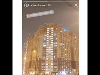 В Липецке сняли на видео «танцующую» многоэтажку