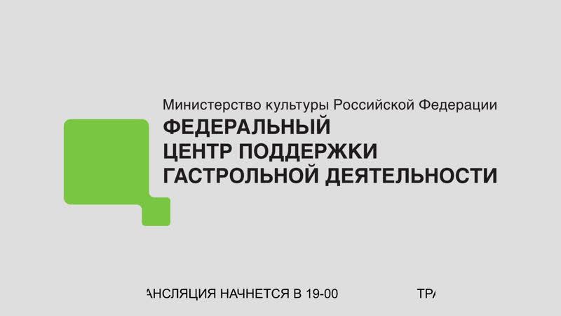 Спектакль Игроки Усть Илимского театра драмы и комедии