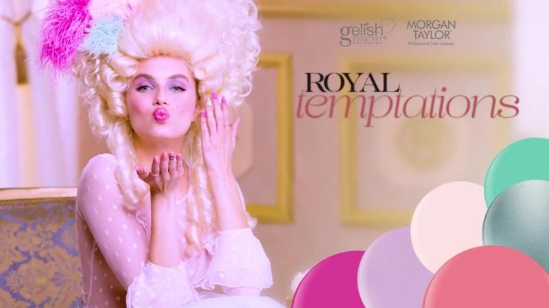 GELISH MORGAN TAYLOR - Royal Temptations - ВЕСНА 2018