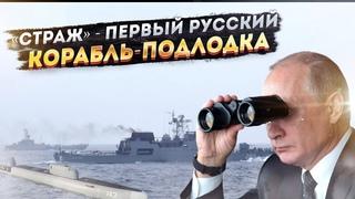 Путин взялся за то, о чем мечтал Хрущев и прекратил Брежнев
