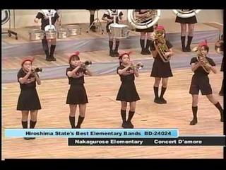 Japan Band Festival: Nakagurose Elementary School