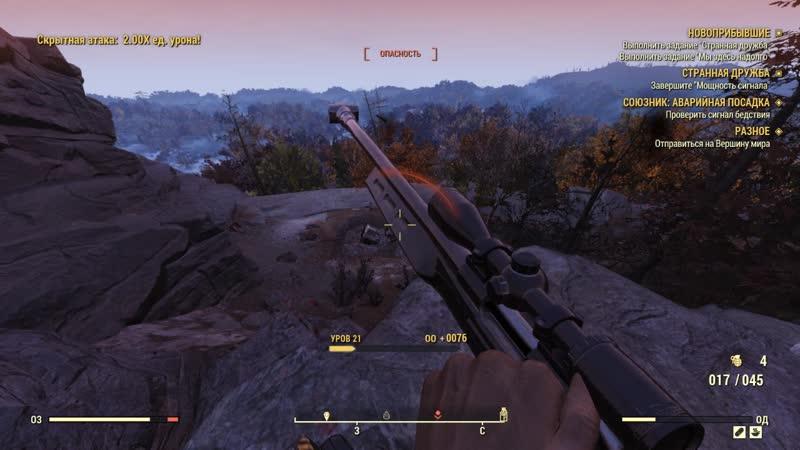 Fallout 76 Вершина мира ч 3