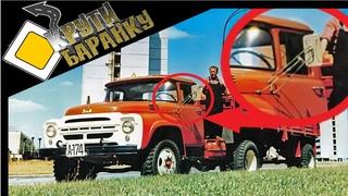 ЗИЛ нагло слизал дизайн с Американских грузовиков! Правда ли это? Попытаемся разобраться