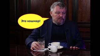 Это в Донецке настоящий фашизм, а не в Украине! Основатель ДНР рассказал правду о жизни в ОРДЛО