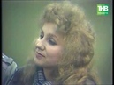 Венера Ганиева Туй күлмәге 1991