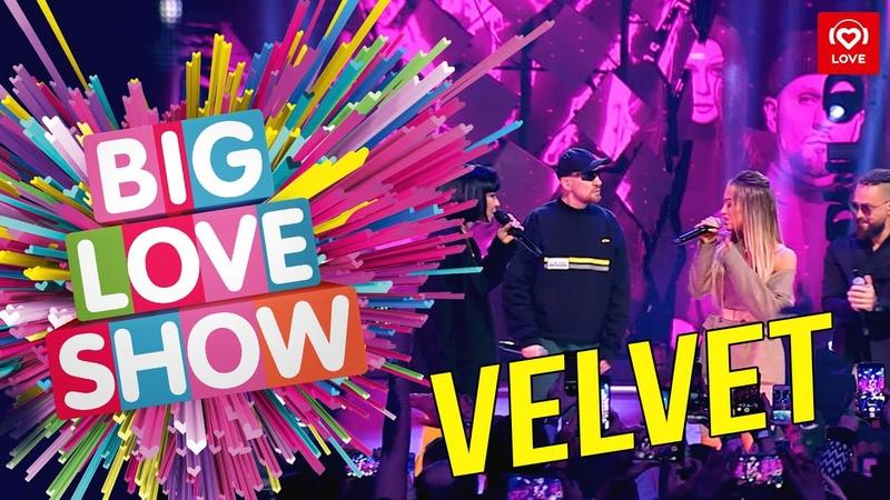 Burito Ёлка Звонкий Мари Краймбрери Velvet Music Megamix Big Love Show 2019