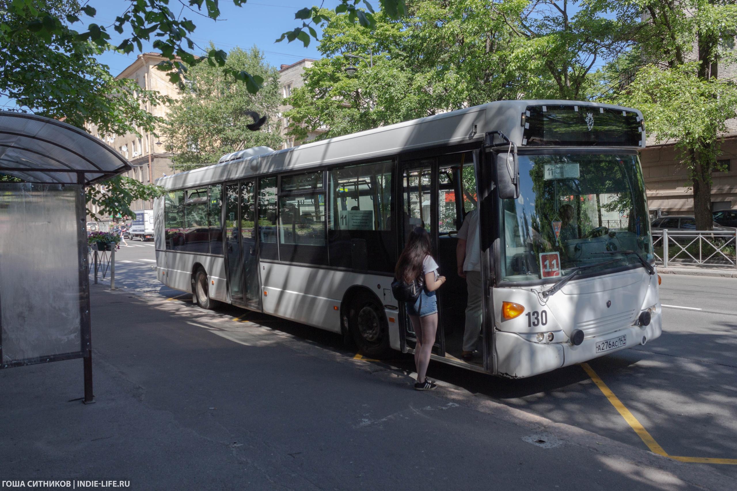 Автобус Выборг