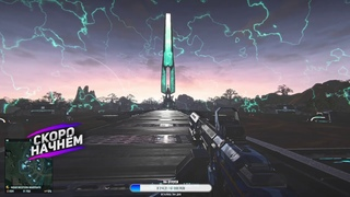 Planetside 2   СТРИМ   Сервер Cobalt