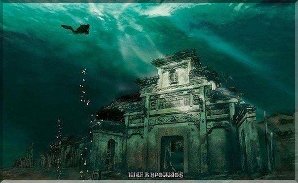 Подводный город Шичен в Китае Этому невероятному городу 1341 год, Шичен или «Город Льва», затопили при строительстве ГЭС. Город ушел под воду, а вокруг возникло одно из живописнейших