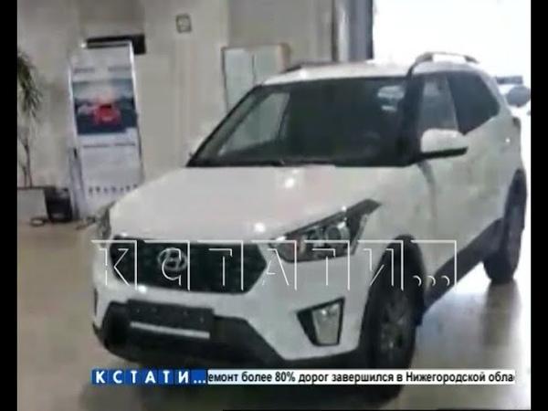 Двойной окрас нового автомобиля стал причиной скандала в автосалоне
