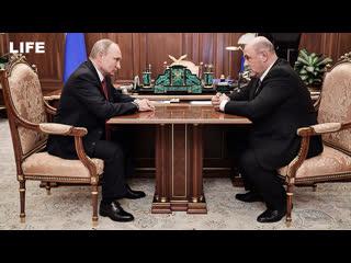 Путин рассматривает общенациональный план восстановления экономики