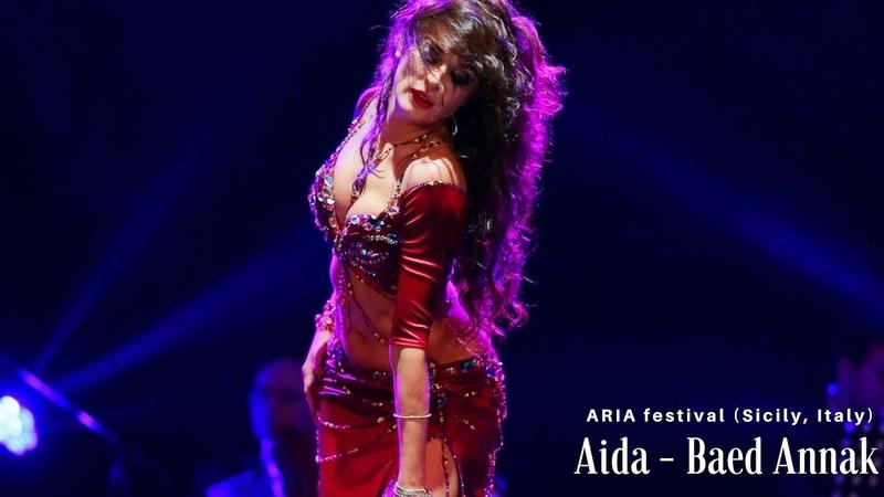 Aida Bogomolova Baed Annak Aria festival Italy