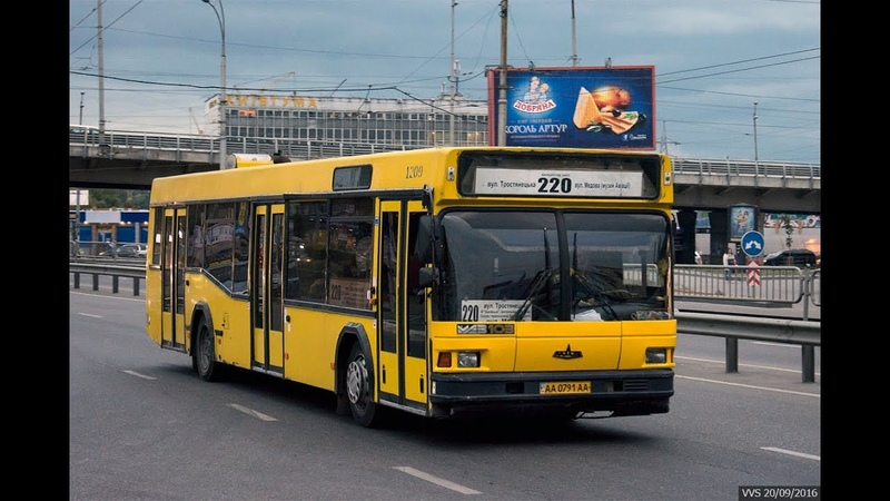 Автобус №220|Bus №220 Вул. Тростянецька - Вул. Медова (Музей Авіації)