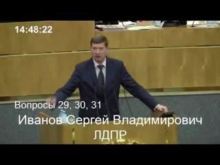 Электронное голосование_ как будут выбирать депутатов по интернету, и как уже работает Госдума (2).mp4