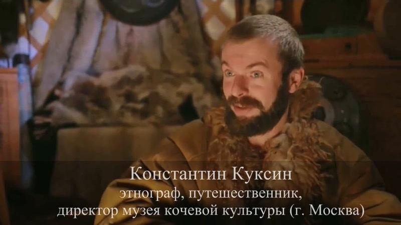 Правдивая История Христианства Константин Куксин