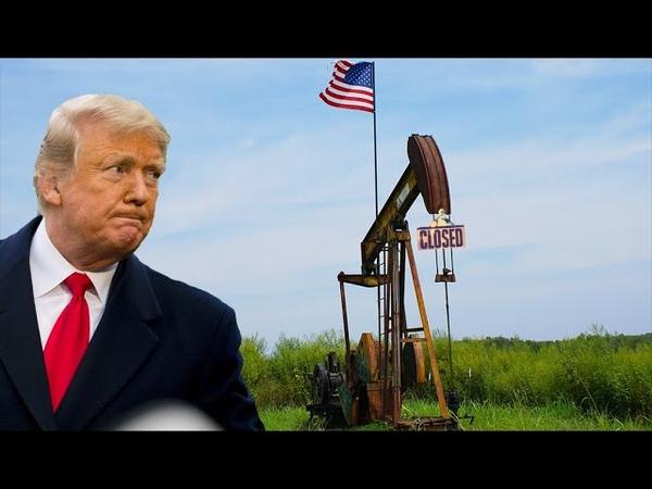 Сланцевая революция накрылась тазом американские нефтяники просят пощады