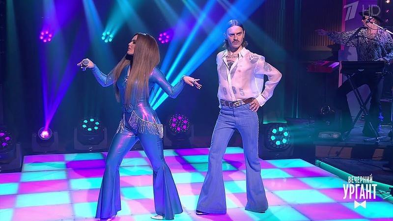 Little Big – UNO (Eurovision 2020). Вечерний Ургант. 13.03.2020
