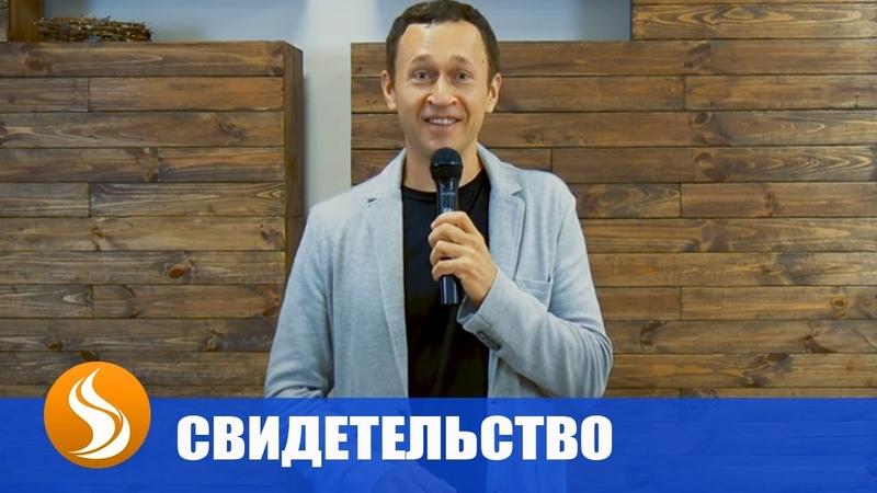 Дмитрий Лео. Реальная история, как гора сдвинулась по молитве