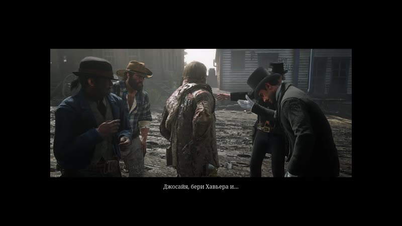 Red Dead Redemption 2 Грязный Гарри ч 4