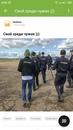 Александр Виноградов фотография #21