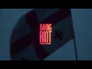 Raving riot | beat film festival 2019