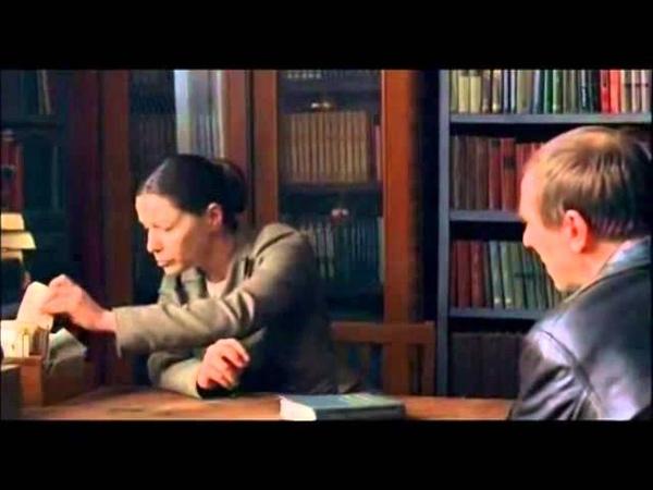 Библиотекари на киноэкране