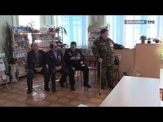 Мероприятие в честь ликвидаторов последствий аварии на Чернобыльской АЭС
