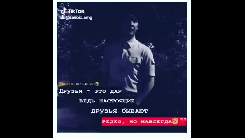 Kasimov mavlon InstaUtility 00 CAE0xyGpA1J 11