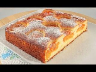 Абрикосовый Пирог * Потрясающе Вкусный *  - Lena Li Вкусная Италия