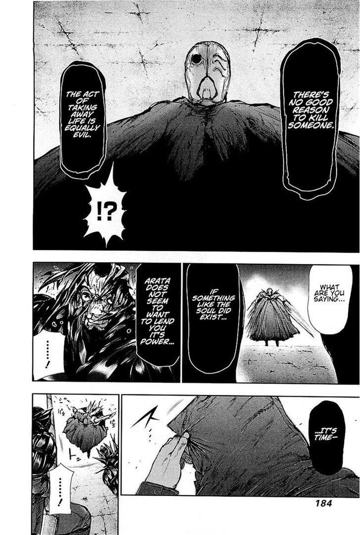 Tokyo Ghoul, Vol.8 Chapter 78 Diversion, image #8