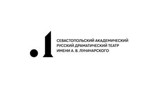 Евгений Овсянников. Уильям Сароян «Вельветовые штаны»