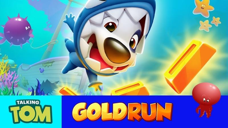 🦈 Shark Hank's Underwater Adventure Talking Tom Gold Run NEW UPDATE Gameplay
