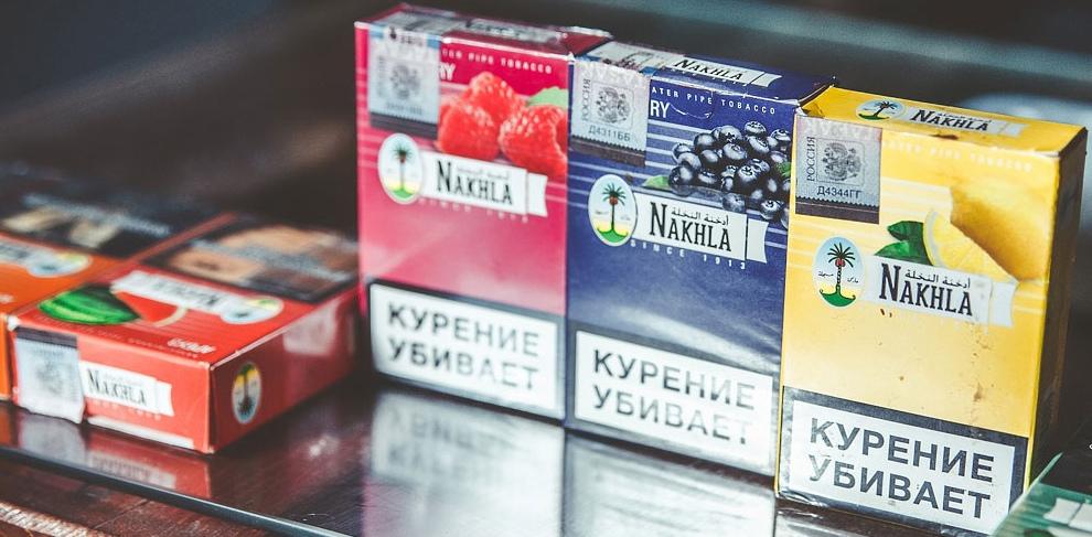 Кальян табаки опт челябинск cube электронная сигарета одноразовая