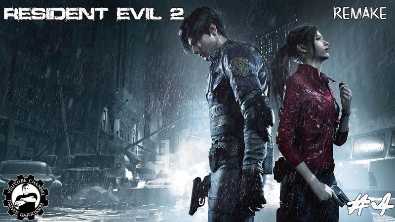 4 Прохождение за Леона Кеннеди Resident Evil 2 Remake