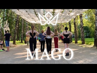 [KPOP IN PUBLIC] GFRIEND (여자친구) 'MAGO' | by EUPHORIA from RUSSIA
